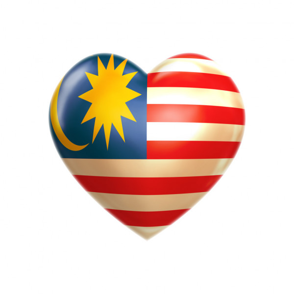 I love Malaysia — Stock Photo #2607735