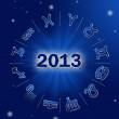 Stock Photo: Astro 2013 , horoscope circle with zodiac signs