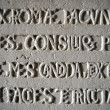 Zdjęcie stockowe: Old stone carved inscription