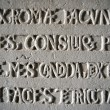 Stockfoto: Old stone carved inscription
