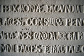 παλιά πέτρα σκαλισμένη επιγραφή — Φωτογραφία Αρχείου