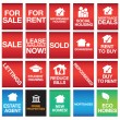 House or property icons or symbols and signs — Stock Photo #41820885