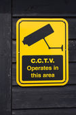 Cctv operates in this area sign — Stock Photo