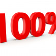 One hundred per cent number in red on a white background — Stock Photo