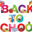 ������, ������: Back to school word in childrens alphabet typeface