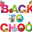 Постер, плакат: Back to school word in childrens alphabet typeface