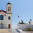 Main church of naoussa on the paros island Greece — Stock Photo