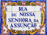 Portuguese tile plaque on street — Stock Photo