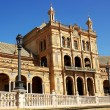 Plaza of Spain in Sevilla — Stock Photo