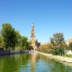 Plaza de Espana (square of Spain), Seville — Stock Photo