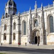 Mosteiro dos Jeronimos in Lisbon - Stock Photo