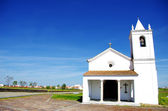 Church of Luz village, Portugal. — Foto Stock