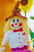 Colorful scarecrow at garden of paper — Stock Photo