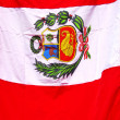 Peru waving flag in vertical — Stock Photo