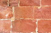 Close-up brick wall background  — Stock Photo