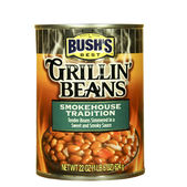 Can of Bush's Grillin Beans — Stock Photo