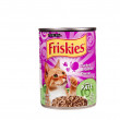 ������, ������: Can of Friskies Cat Food