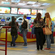 Постер, плакат: The opening of the new restaurant McDonalds