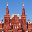 Historical museum in Moscow — Stock Photo