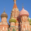 Stock Photo: St. Basil's cathedral in Moscow, Russia