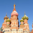 St. Basil — Stock Photo #13313263