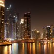 Stock Photo: Dubai Marina