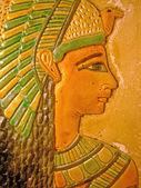 Pharaoh — Stock Photo