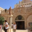 Stockvideo: Church of Nativity in Bethlehem, Israel