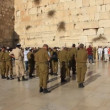 Wailing Wall. Western Wall. Wailing Place of Jews — Stock Video #13398754