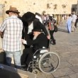 Wailing Wall. Western Wall. The Wailing Place of the Jews - Stock Photo