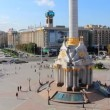 Independence square. Maidan Nezalezhnosti in Kiev, Ukraine — Stock Video