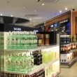 Stock Video: Duty free store
