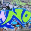 Stock Video: Graffiti
