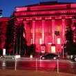 Stock Video: Red building of Kiev National University, Ukraine