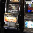Stock Video: Arcade machines