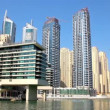 Dubai city - Stock Photo