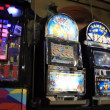 Arcade machines — Stock Video #20292999