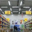 Stock Video: In supermarket