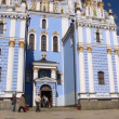 Mikhailovsky Golden-Domed Monastery on Mikhailovskaysquare in Kiev, Ukraine — Stock Video #21491423