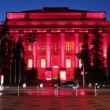 Red building of Kiev National University, Ukraine — Stock Video