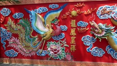 Bas-relief of crane and dragon — ストックビデオ