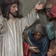 Stock Photo: 2nd Stations of the Cross