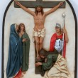 Stock Photo: 12th Stations of the Cross