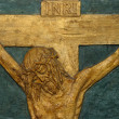 12th Stations of the Cross — Stock Photo #14002230