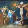 12th Stations of the Cross — Stock Photo #14002260