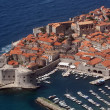 Dubrovnik, Croatia. — Stock Photo