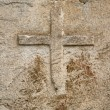 Stock Photo: Cross on the wall