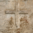 Royalty-Free Stock Photo: Cross on the wall