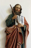 Mojžíš drží desatero — Stock fotografie