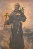 Saint Nikola Tavelic — Stock Photo